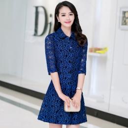 【Jisen】恬靜迷香蕾絲二件式洋裝