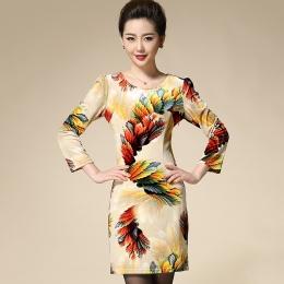 【Jisen】嫻靜氣質復古印花洋裝